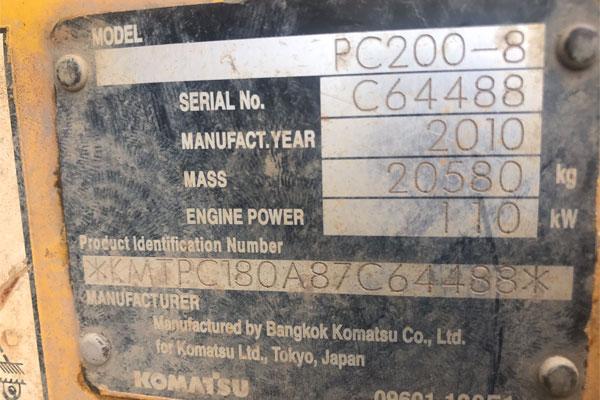 ký hiệu trên máy xúc pc200-8